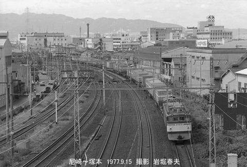 7712516 EF6559塚本