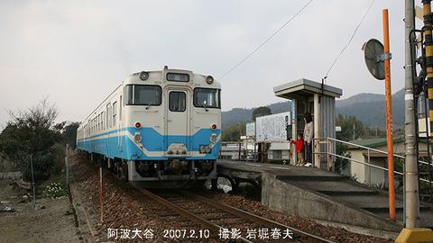 キハ47 ,阿波大谷g2211