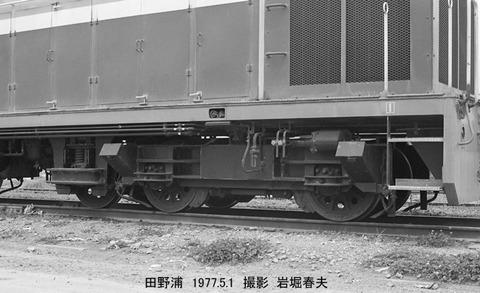 7706924 田野浦DE651