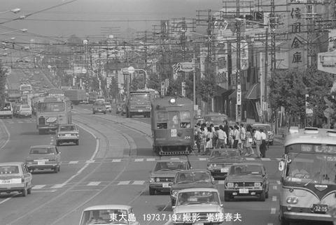 7308504 阪神国道線206