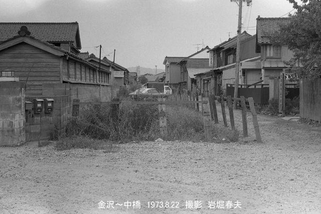 金沢の廃線1973 : 鉄道写真家 岩...