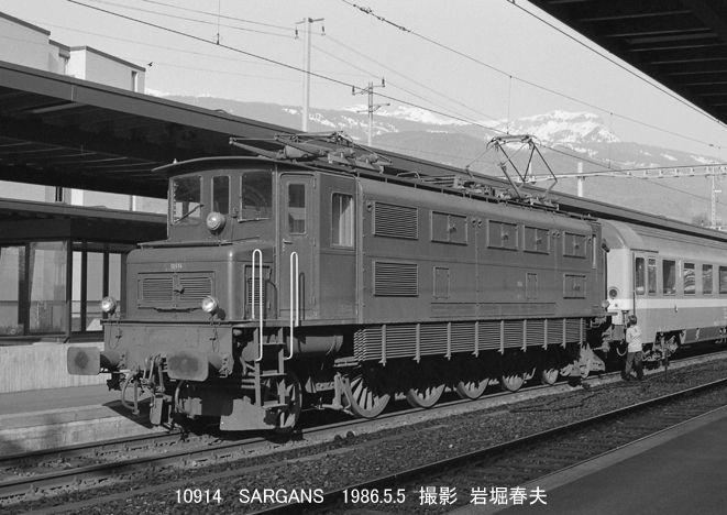 スイス 国鉄Ae4/7形 : 鉄道写真...