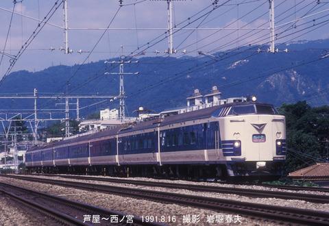 125111 シャーレー軽井沢
