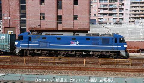 EF210109 、新長田sy066