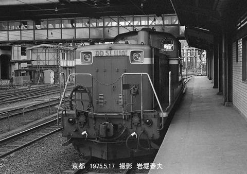 7505411 DD511110京都