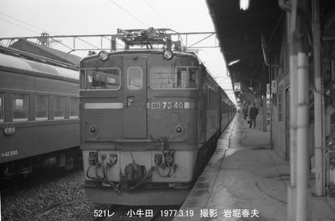 7703912 小牛田ED7540