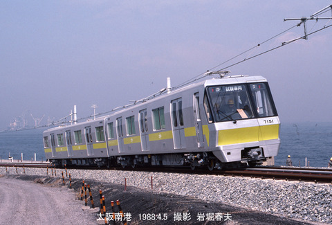大阪802427 リニア実験