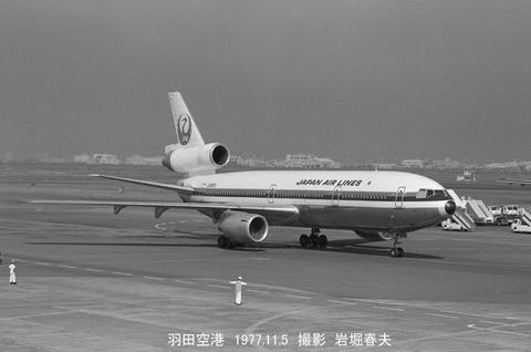 7714316 JAL DC10 JA8531