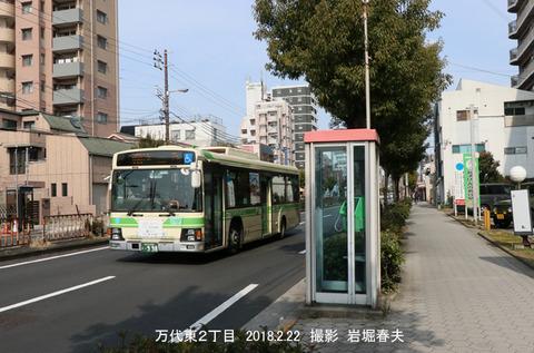 3大阪市 、万代東r2267