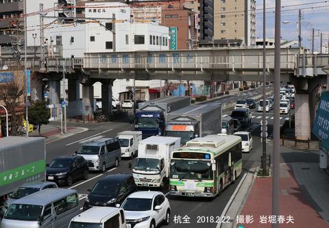 3大阪市 、杭全r2176