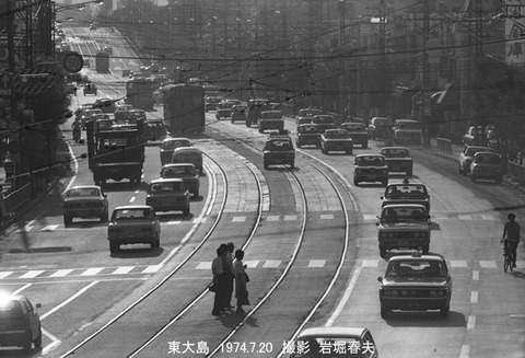 7413732 阪神、東大島