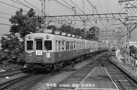 7617323 阪神7709