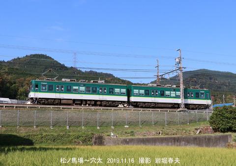 京阪616 、松ノ馬場sy644