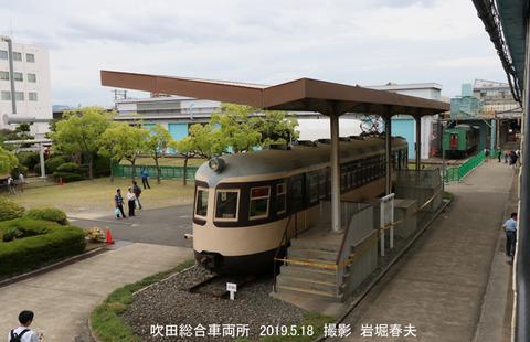 5クモハ52 ,吹田総合s5964
