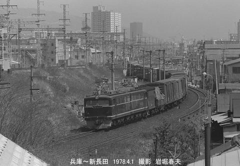 7805314 新長田EH10
