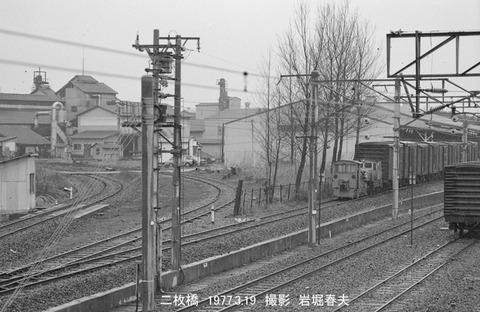 7704104 二枚橋日本重化学
