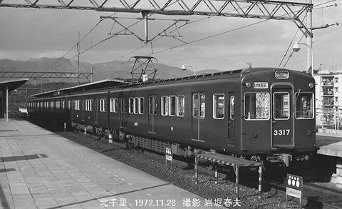 7207111 阪急3317北千里