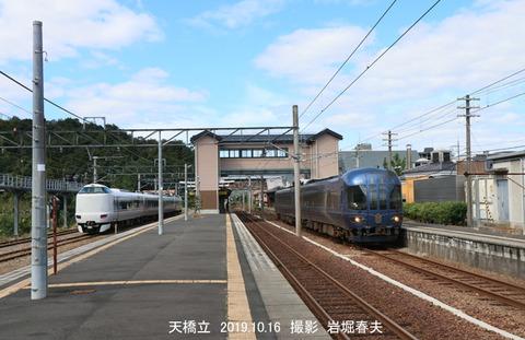 KTR8004 ,天橋立sx830