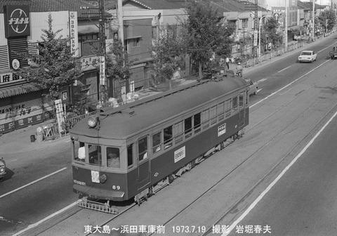 7308607 阪神89、国道線