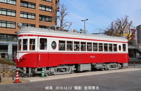 5名鉄513 、岐阜sz777