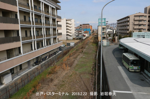 廃線、 阪和貨物r2206