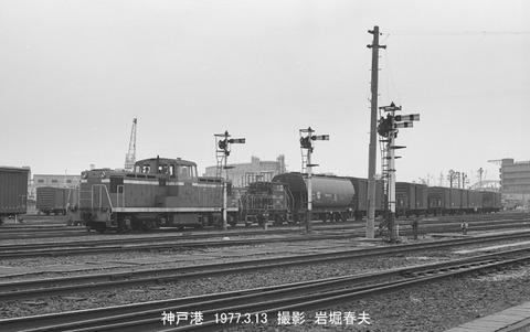 7703733 神戸港DD13