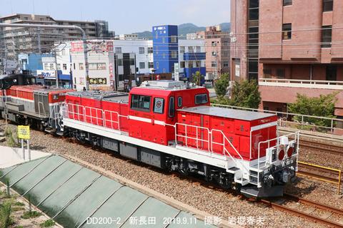 DD200002 ,新長田s9926