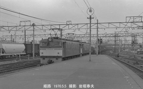 7003032 姫路EF6045