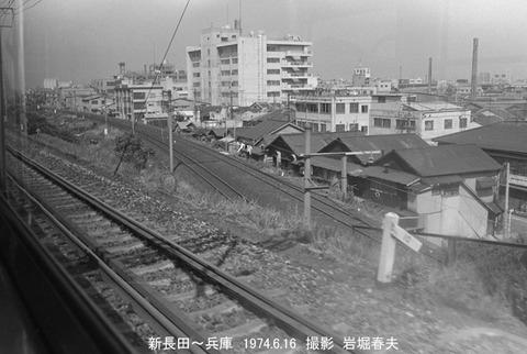 7411414 新長田〜兵庫