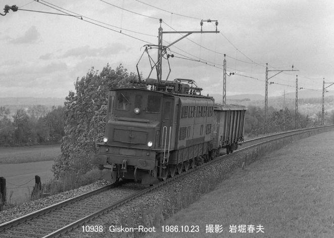 スイス国鉄Ae4/7形電気機関車 - ...