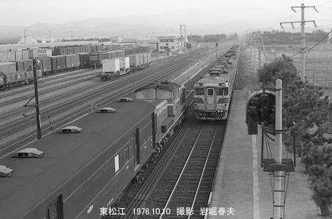7623035 東松江駅構内