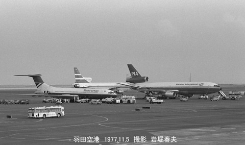 7714527 BA VC10