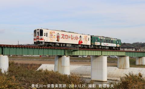 信楽SKR401 、貴生川sz296