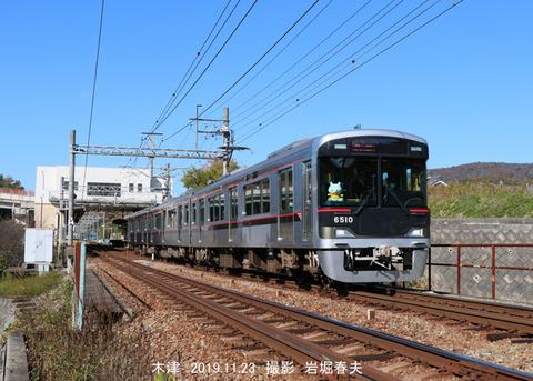 神鉄6510 、木津sy442