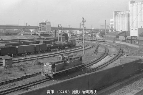 7410117 兵庫駅