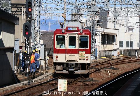 近鉄2444 、近鉄四日市sz728