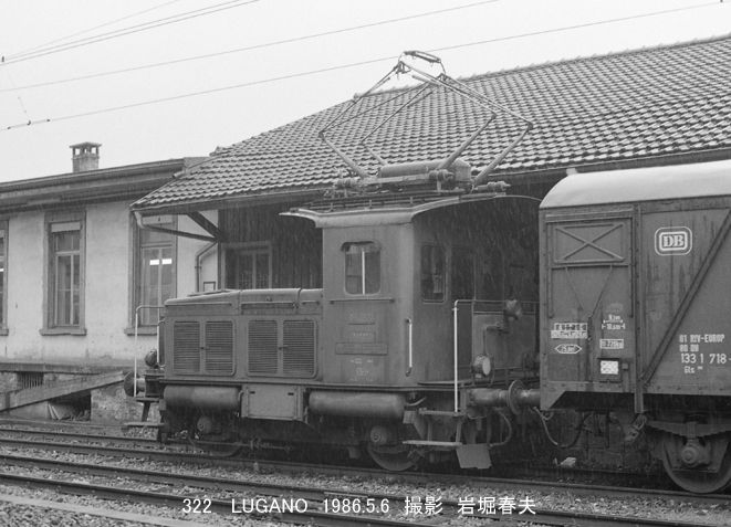 スイス国鉄Tem II形機関車