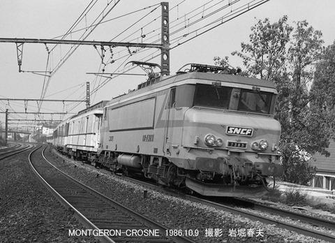 8608922 SNCF BB7383