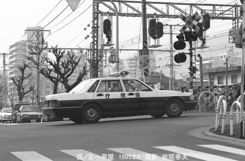 9503217 警視庁パトカー+NA