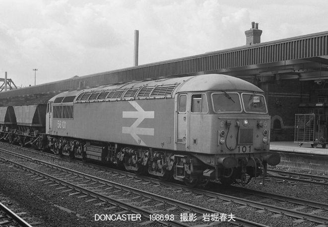 イギリス鉄道66形ディーゼル機関車