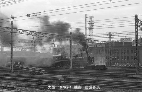 7620616 C571大阪