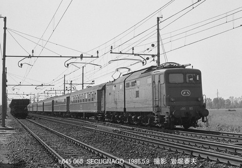 8604029 FS E645