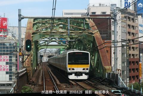 E231-500 ,秋葉原r6093
