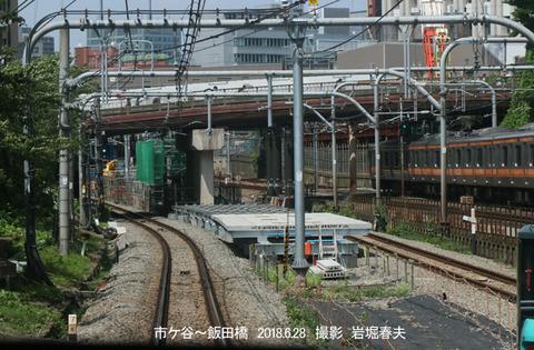 9飯田橋 r6057