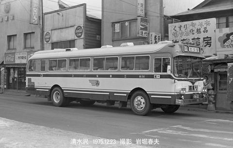 7515821 三菱鉱業バス