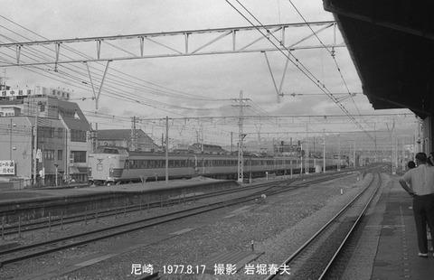 7712105 尼崎485KA