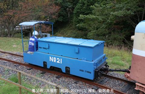 2明延 、一円電車sy965
