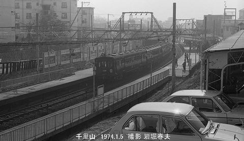 7400524 阪急、千里山駅