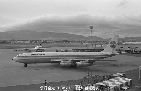 7801235 伊丹PA B707
