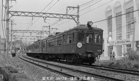 7204230 阪急129関大前